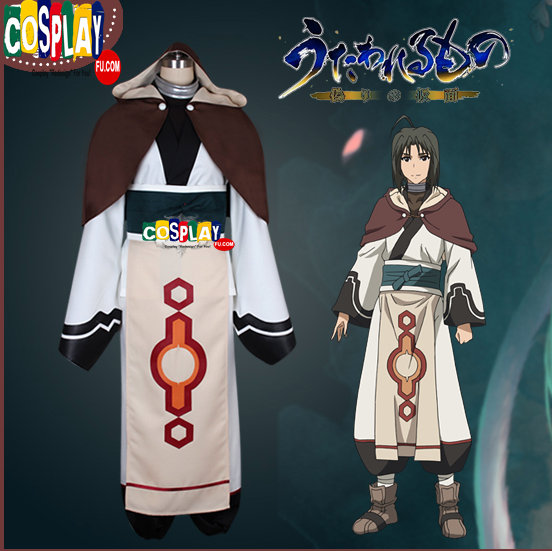 Haku Cosplay Costume from Utawarerumono: Itsuwari no Kamen