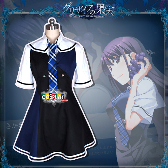 Yumiko Sakaki Cosplay Costume from The Fruit of Grisaia