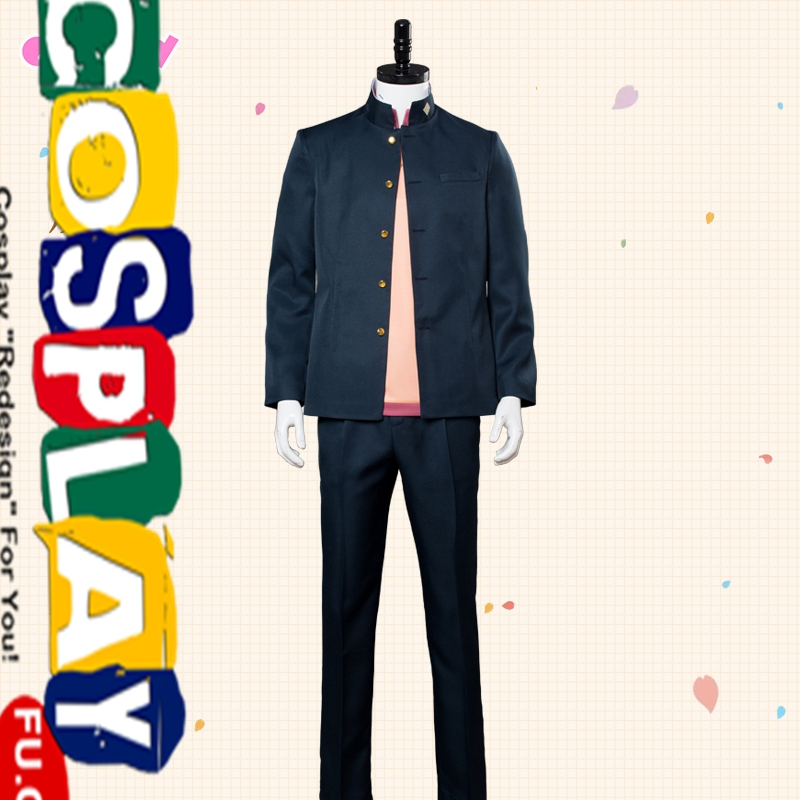 Toma Cosplay Costume from A Certain Magical Index (5628)