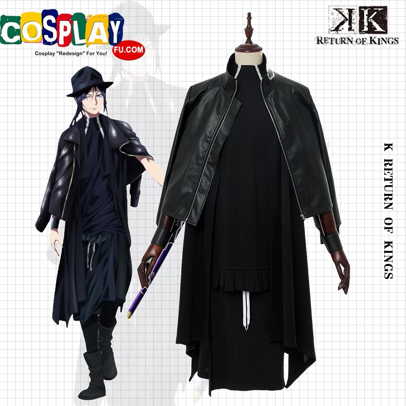 Kuroh Cosplay Costume from K (6375)