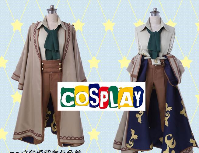 Haku Cosplay Costume from Yume 100 Princes