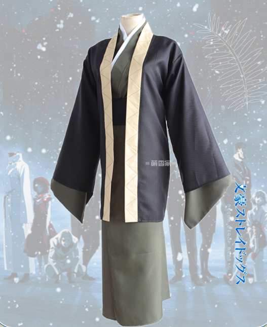 Yukichi Fukuzawa Cosplay Costume from Bungou Stray Dogs
