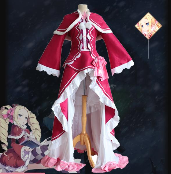 Beatrice Cosplay Costume from Re:Zero