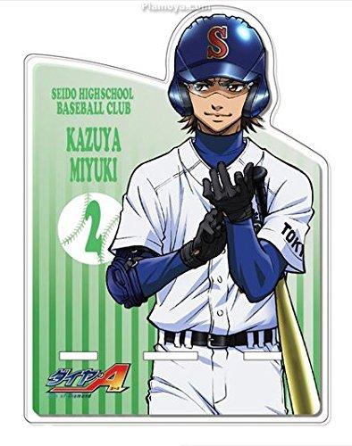 Kazuya Miyuki Cosplay Costume from Ace of Diamond