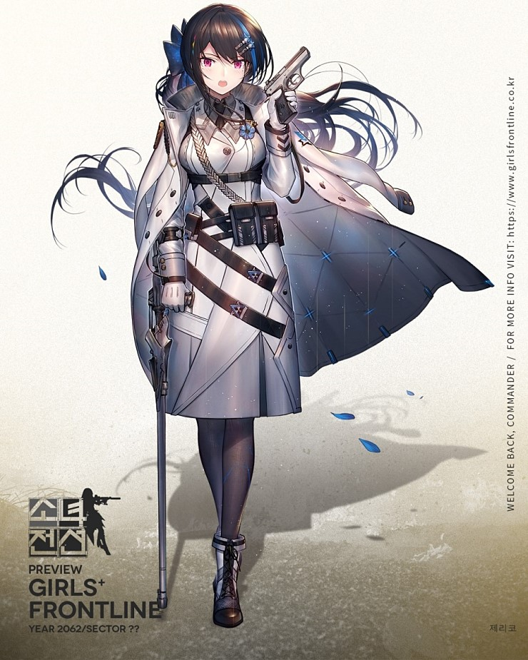 Jericho Cosplay Costume from Girls' Frontline