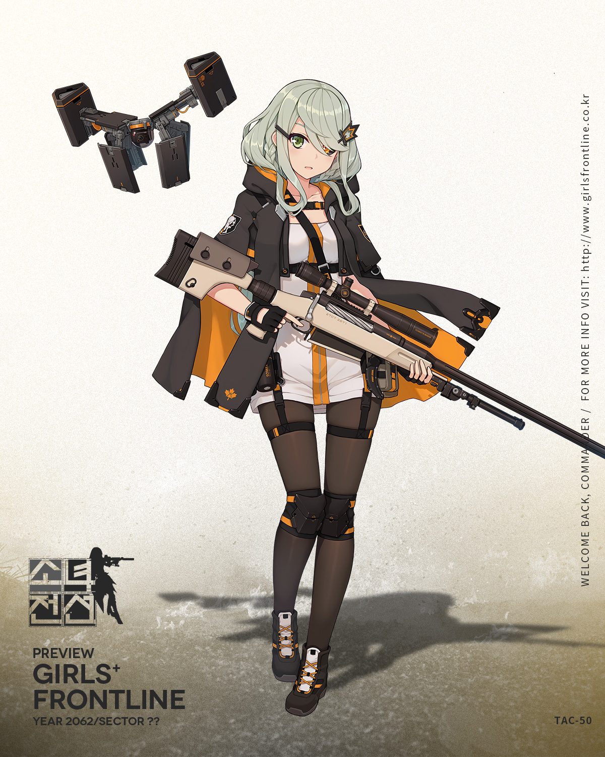 TAC-50 Cosplay Costume from Girls' Frontline