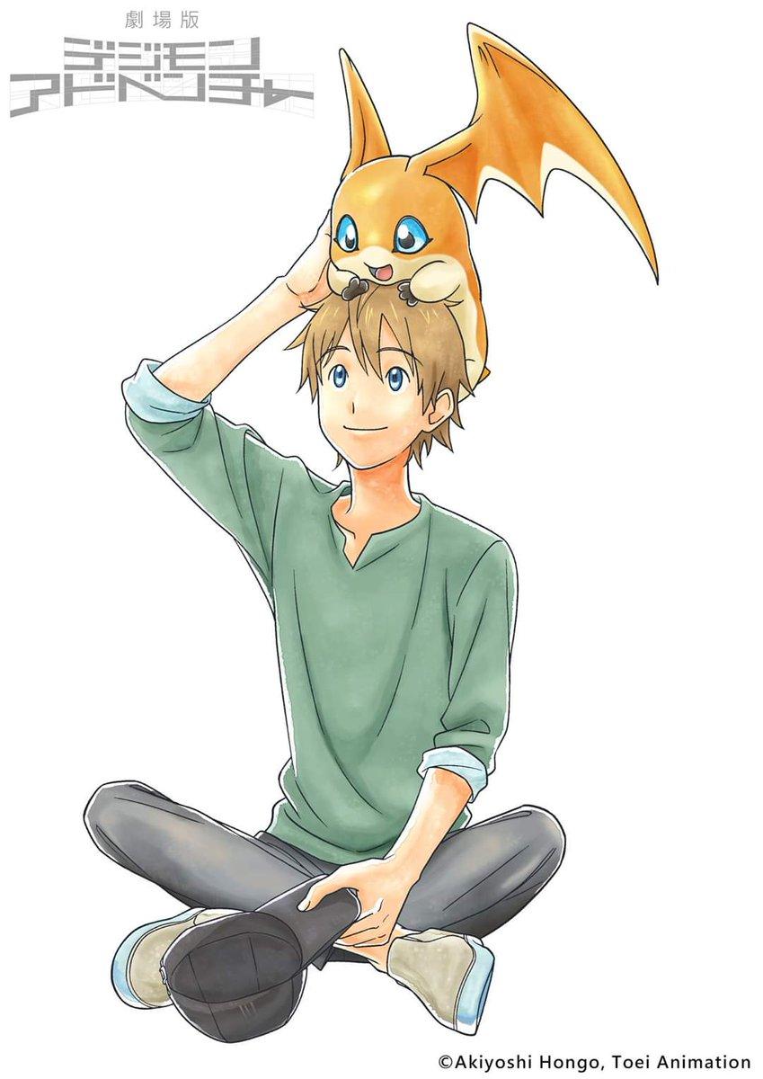 Digimon Adventure Takeru Takaishi Costume