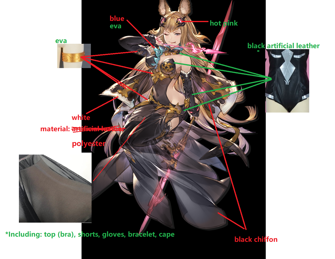 Metera Cosplay Costume from Granblue