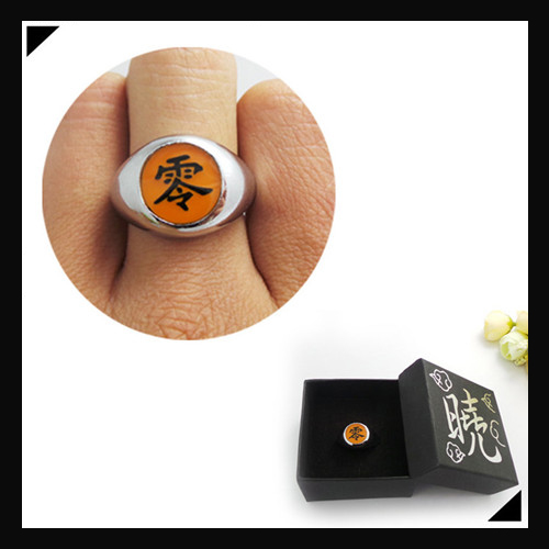 Pein Ring from Naruto