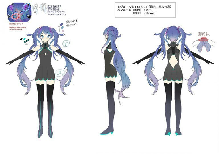 Miku Cosplay Costume (Ghost Rule) from Vocaloid