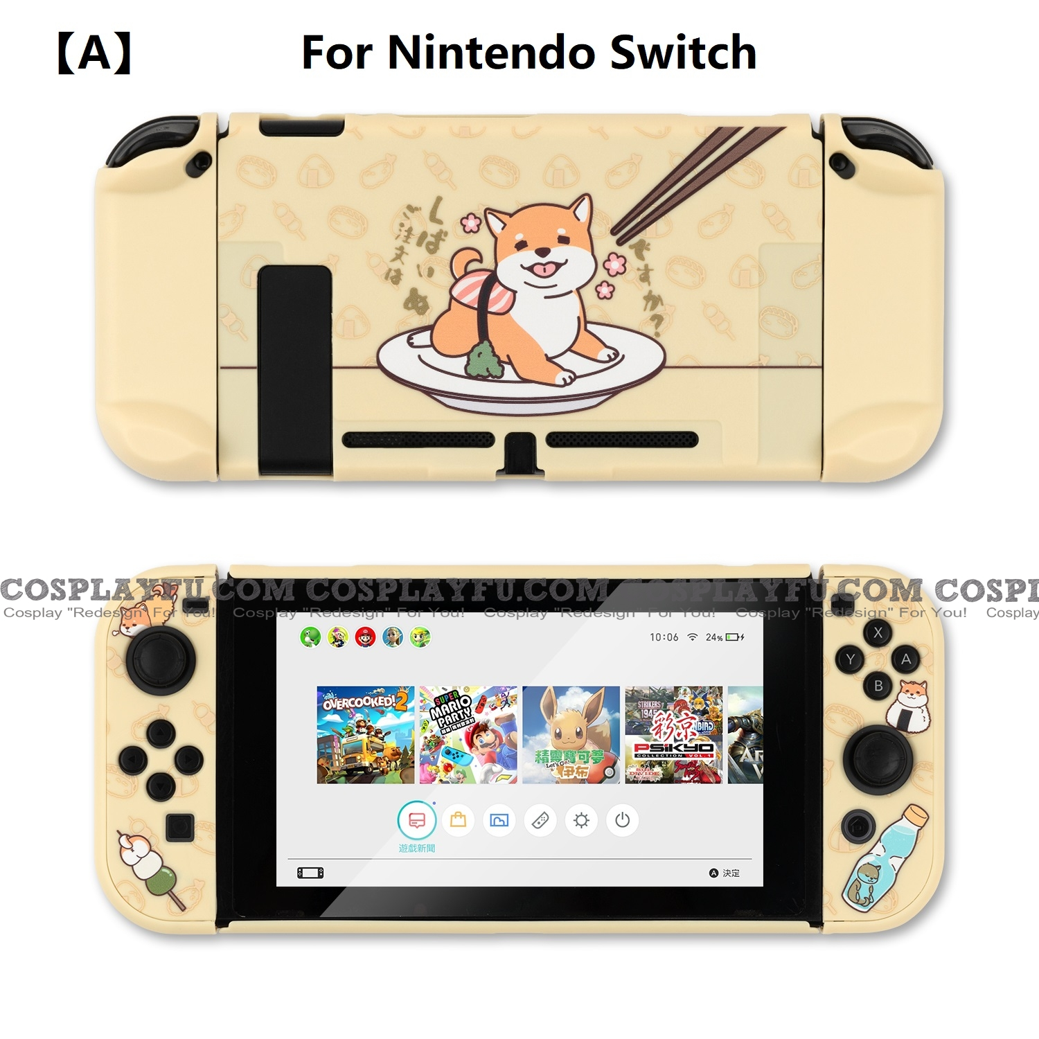 Yellow Cute Dog Nintendo Switch and Switch Lite Protection Cover - PC