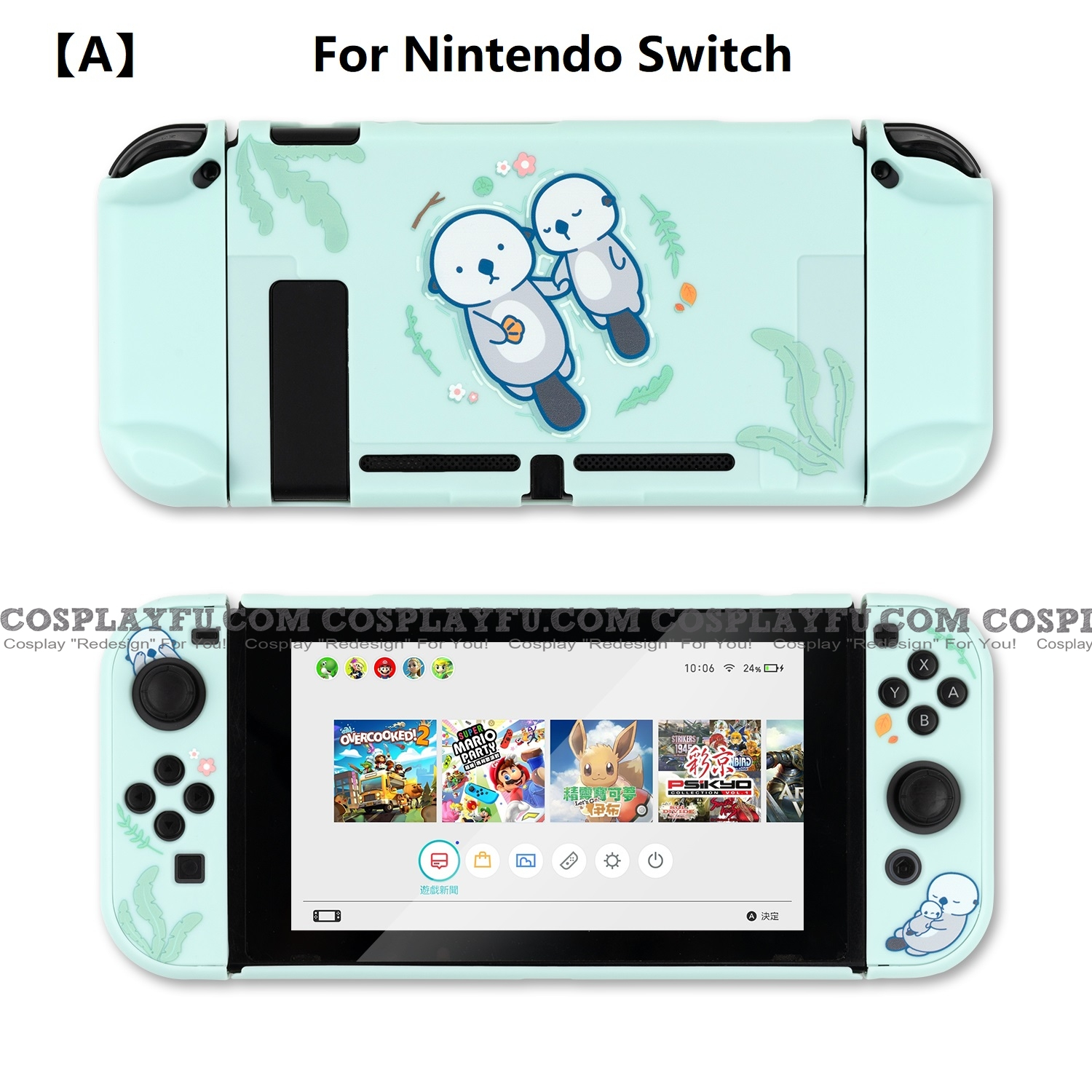 Blue Cute Folivora Nintendo Switch and Switch Lite Protection Cover - PC