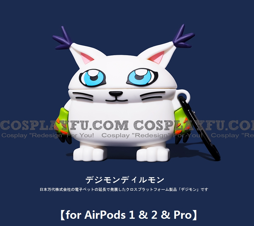 Lovely Tailmon | Silicone Case for Apple AirPods 1, 2, Pro (81236)
