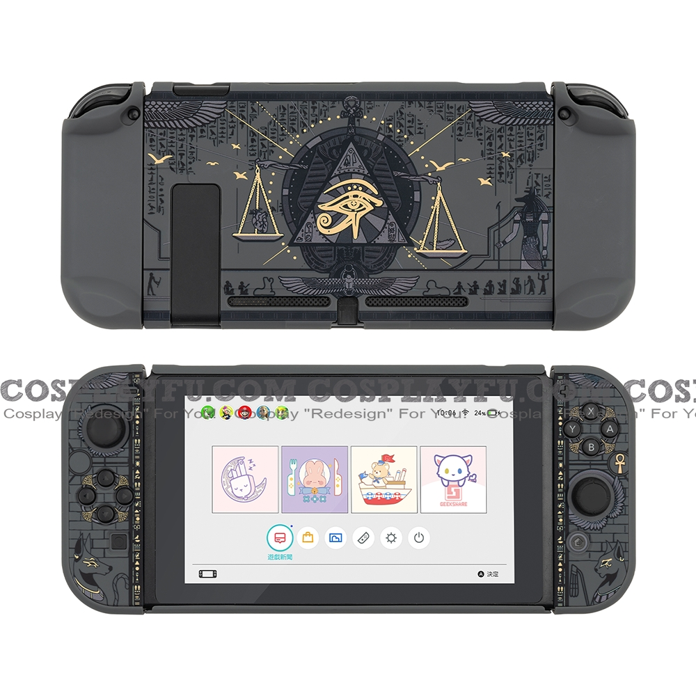Black Nintendo Switch Shell Protection Cover - Mysterious Pyramid