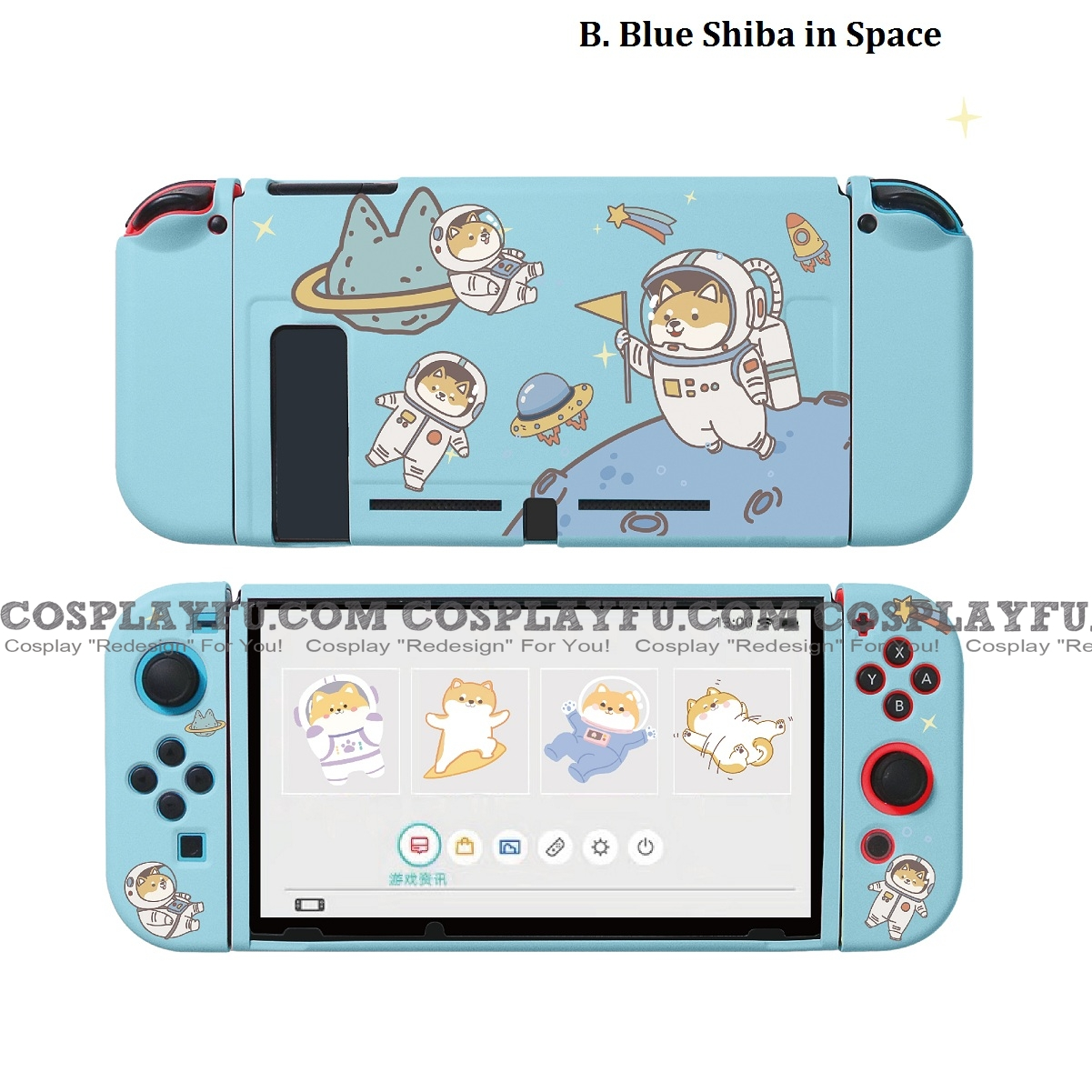 Purple Green Blue Animals Shiba Cats in Space Ocean Castle Switch Shell Protection Cover