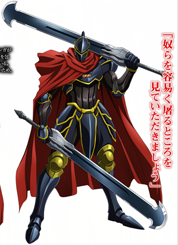 Ainz Cosplay Costume from Overlord