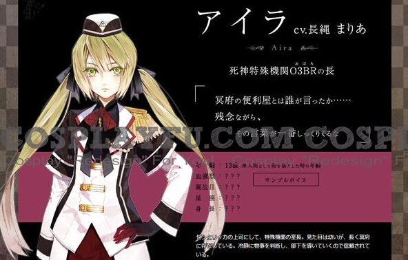 Aira Cosplay Costume from Re Birthday Song Koi wo Utau Shinigami