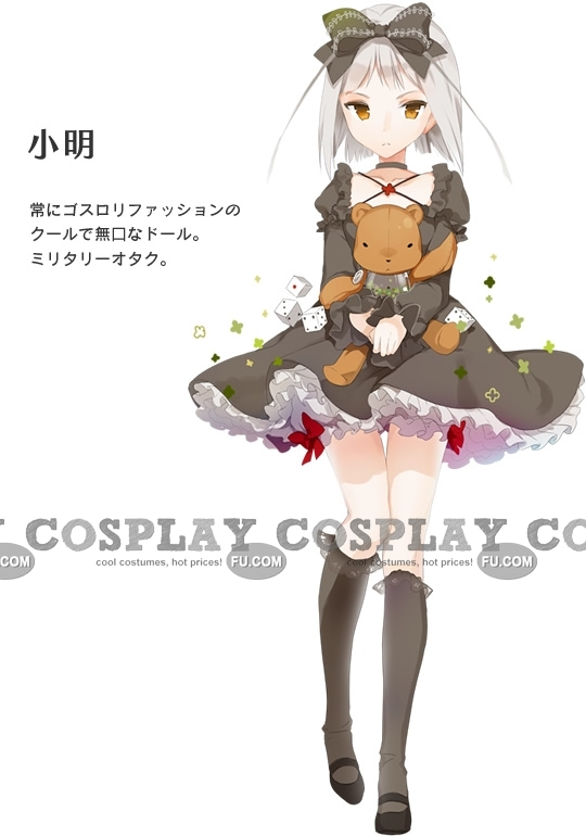 Akari Cosplay Costume from Fantasista Doll