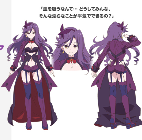 Almaria Cosplay Costume from Ange Vierge