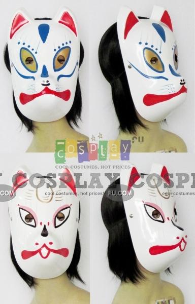 Anbu Mask from Naruto