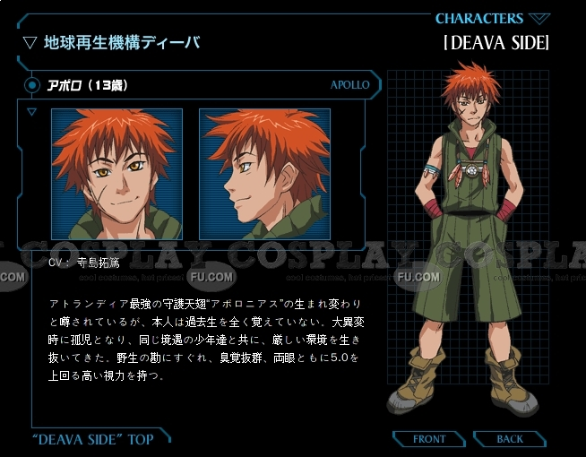 Apollo Cosplay Costume from Aquarion