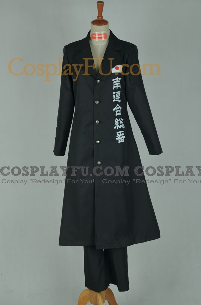 Arisa Cosplay Costume from Fruits Basket