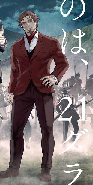 Barnaby Cosplay Costume from The Empire of Corpses