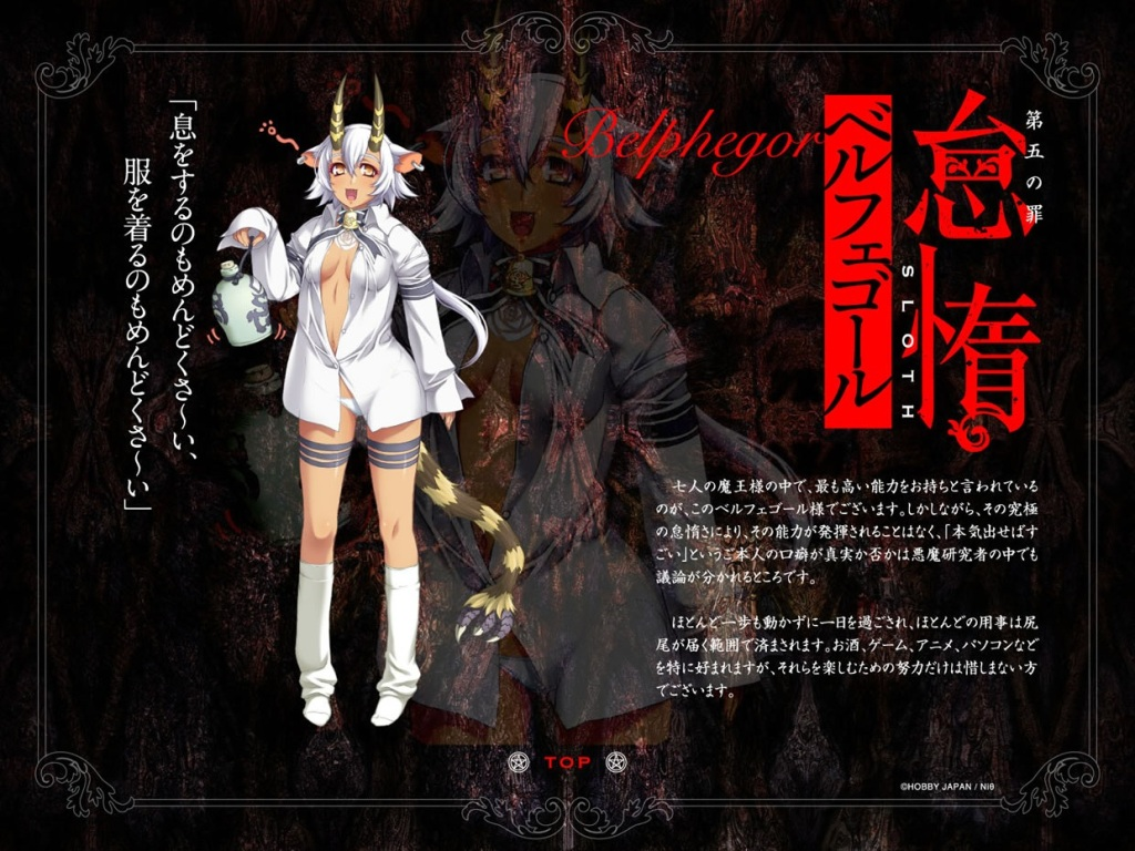 Belphegor Cosplay Costume from The Seven Deadly Sins