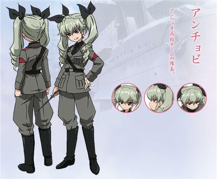 Chiyomi Cosplay Costume from Girls und Panzer