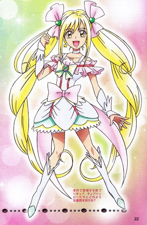 Cure Echo Cosplay Costume from Pretty Cure