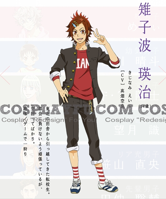 Eiji Cosplay Costume from Makura no Danshi