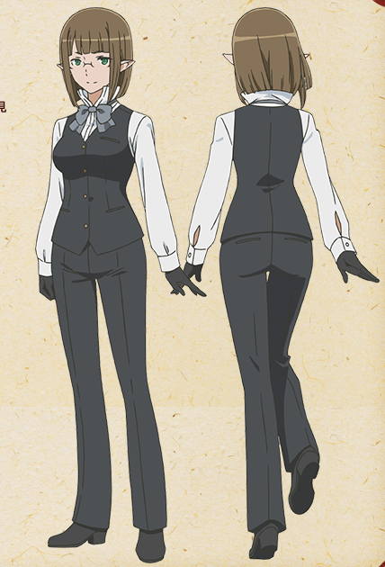 Eina Cospaly form Is It Wrong to Try to Pick Up Girls in a Dungeon