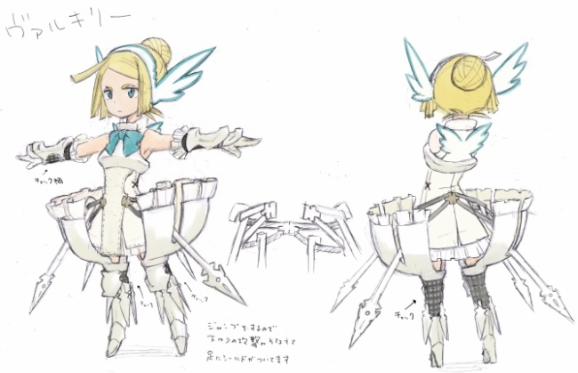Einheria Venus Cosplay Costume from Bravely Second