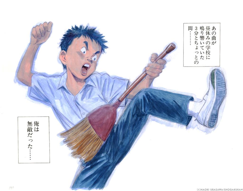 Endo Kenji Cosplay Costume from 21st Century Boys