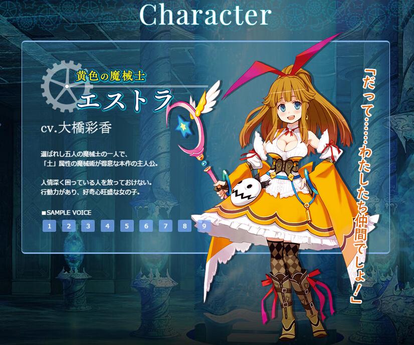 Estra Cosplay Costume from MeiQ no Chika Ni Shisu A Maze to Eradicate Them All
