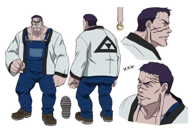 Franklin Cosplay Costume from Hunter X Hunter