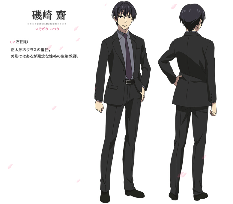 Itsuki Cosplay Costume from A Corpse is Buried Under Sakurakos Feet