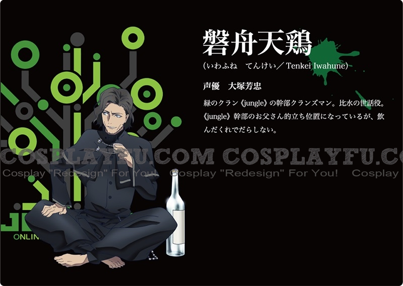 Iwahune Tenkei Cosplay Costume from K Return of Kings