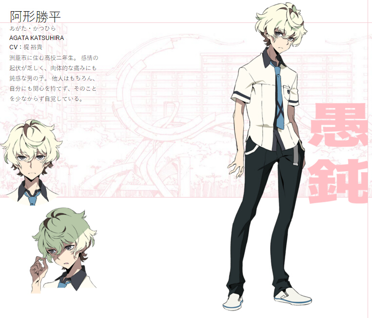 Katsuhira Cosplay Costume from Kiznaiver