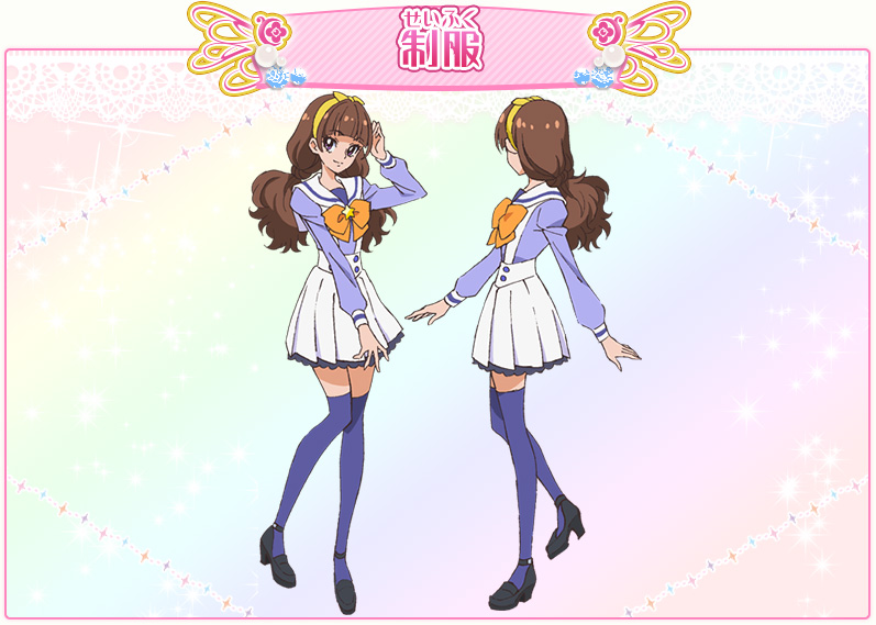 Kirara Cosplay Costume from Go! Princess Pretty Cure