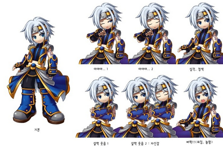 Lass Isolet Cosplay Costume from Grand Chase