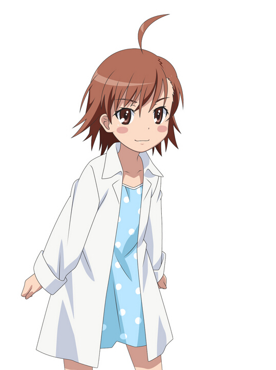 Last Order Cosplay Costume from A Certain Magical Index