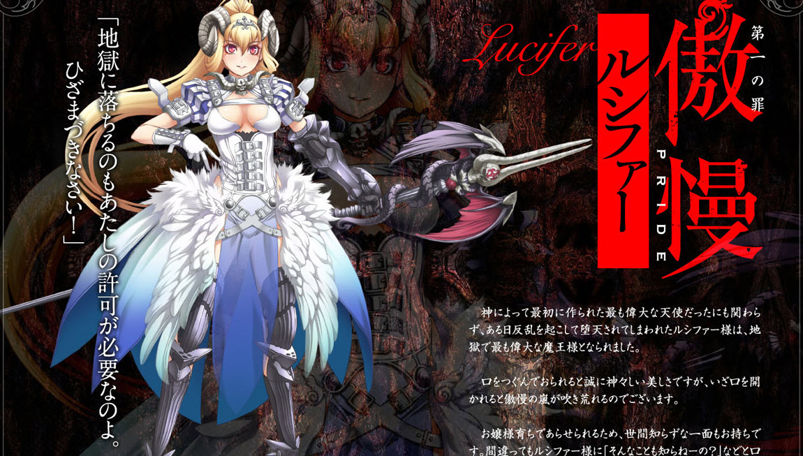 Lucifer Cosplay Costume from The Seven Deadly Sins