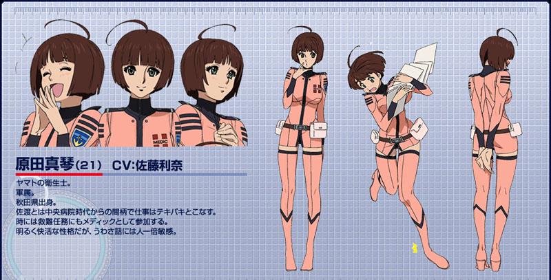 Uchuu Senkan Yamato 2199 Makoto Harada Costume