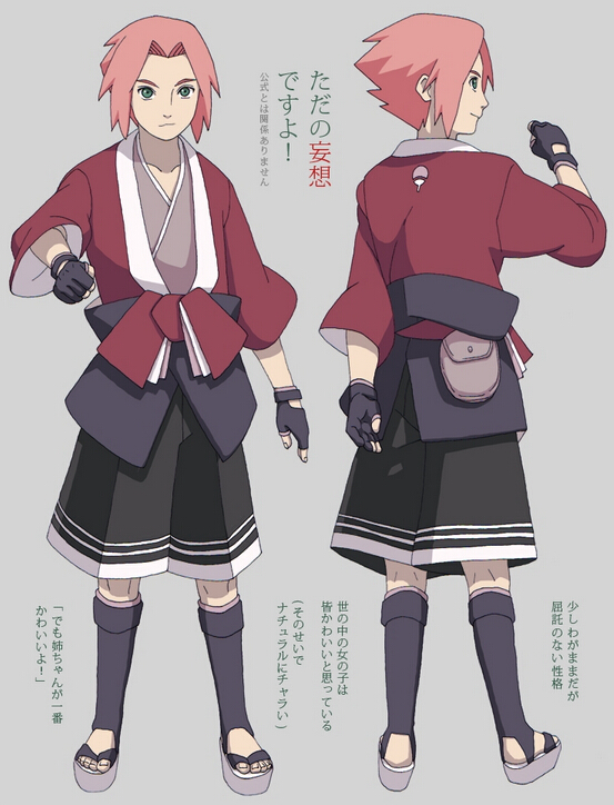 Makura Cosplay Costume from Naruto