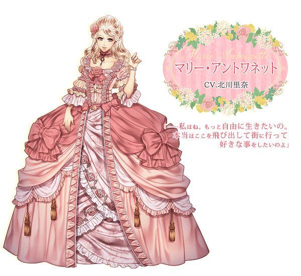 Marie Cosplay Costume from Bara ni Kakusareshi Verite