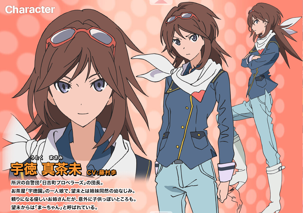 Masami Cosplay Costume from The Rolling Girls