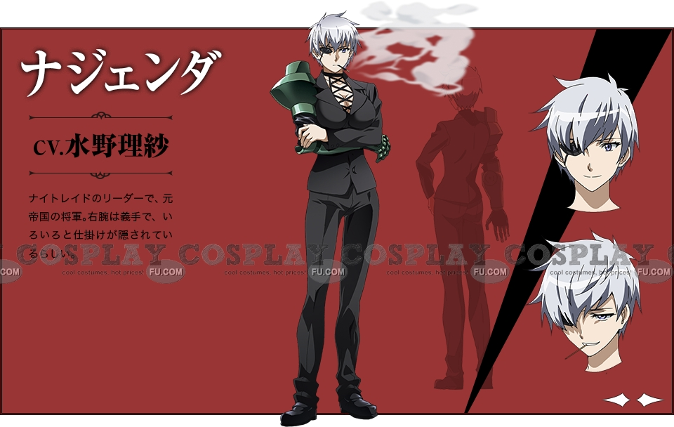 Najenda Cosplay Costume from Akame ga Kill!