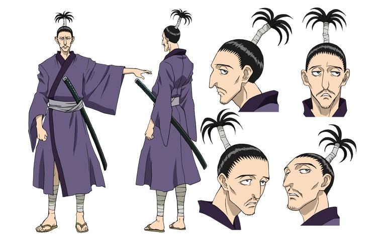 Nobunaga Cosplay Costume from Hunter X Hunter