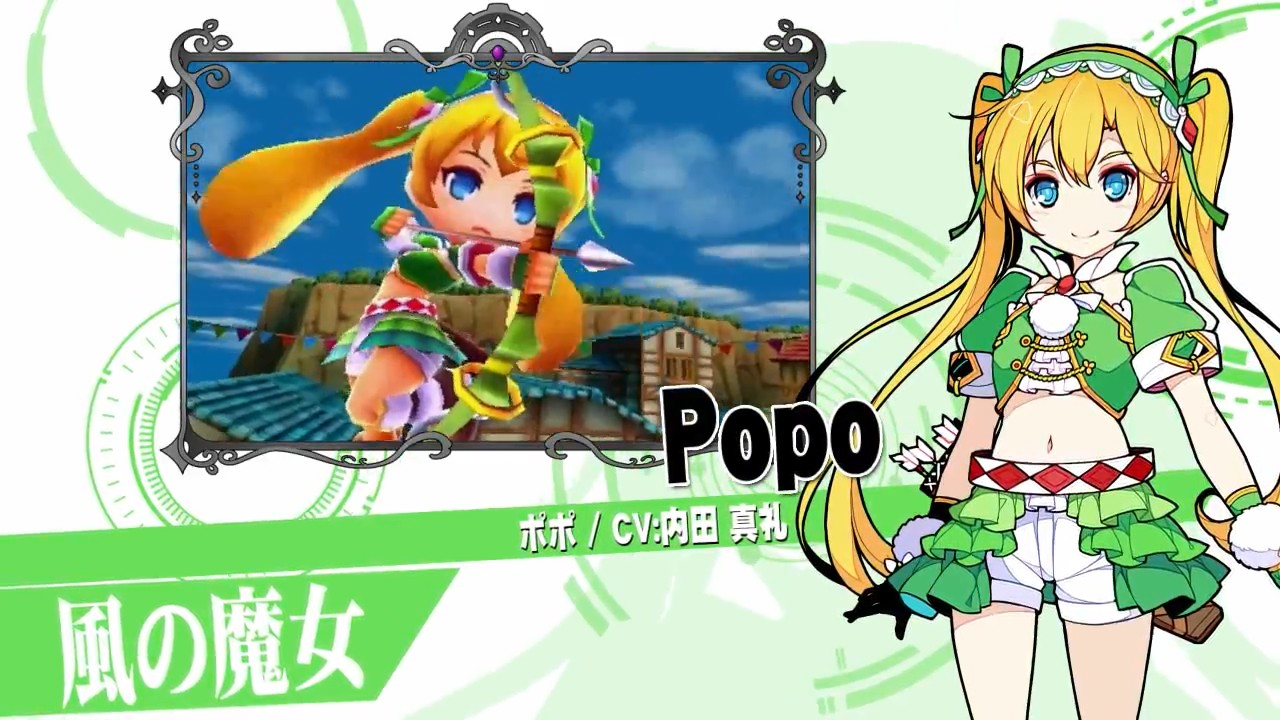 Popo Cosplay Costume (Witch) from Stella Glow